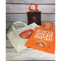 Non Woven Fabric Bags - including logo printing, small quantities (from 2000 pcs.)