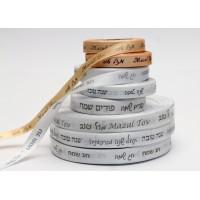 Printed Ribbons + Blessings