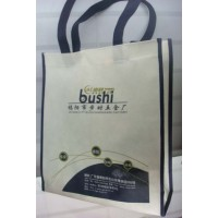 Non Woven Fabric Bags - including logo printing, small quantities (from 200pcs.)