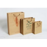 NEW - LOGO Luxury ropes handles paper bags